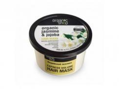 ORGANIC SHOP Maska indyjski jaśmin 250 ml