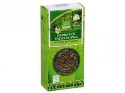 Herbata trzustkowa 50 g