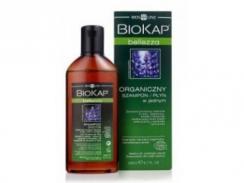 Bellezza BIO organiczny Szampon/płyn w jednym 200 ml