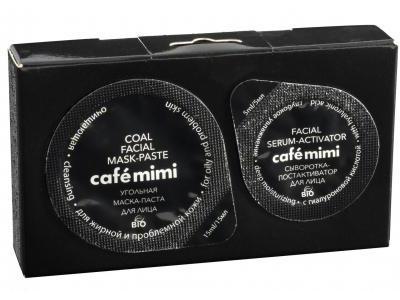 CAFE MIMI Oczyszczająca maska z węglem + serum