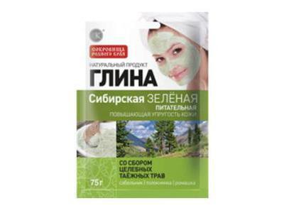 Fitokosmetik glinka zielona odżywcza 75g