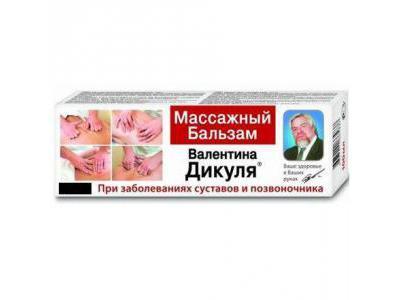 Balsam dla sportowców Walentina Dikula 50ml