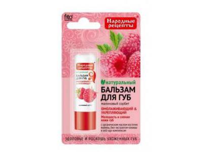 Fitokosmetik balsam do ust MALINOWY SORBET 4,5g