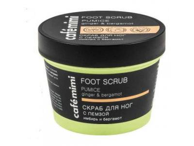 CAFE MIMI Scrub do stóp z pumeksem 110 ml