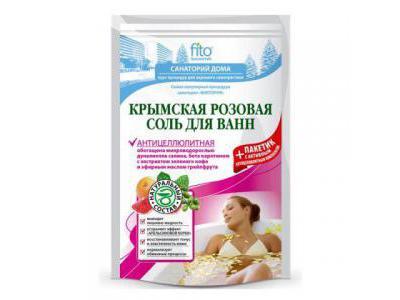 BIO PLANET Quinoa biała (komosa ryżowa) BIO 1kg