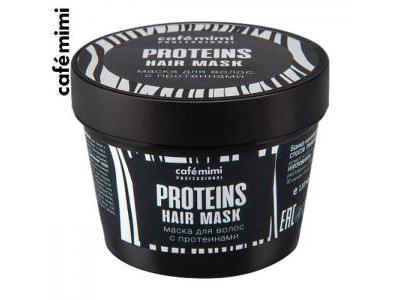 CAFE MIMI Maska z proteinami włosy cienkie 110 ml