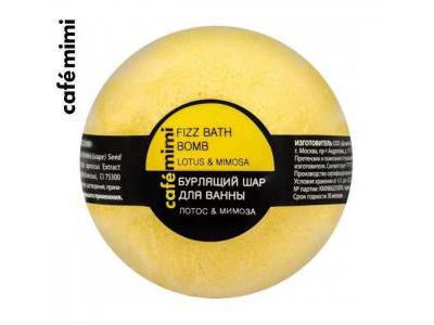 Musująca kula do kąpieli Lotos i mimoza 120g