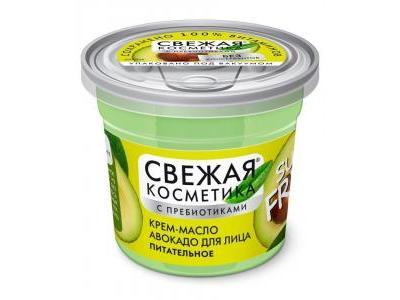 ETJA Olejek Geraniowy 10 ml