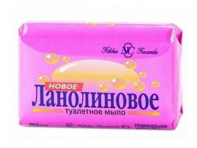 ETJA Olejek Pomarańczowy 10 ml
