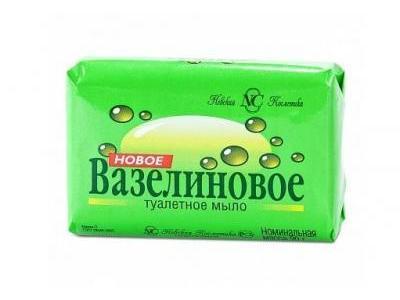 ETJA Olejek Sandałowy 10 ml