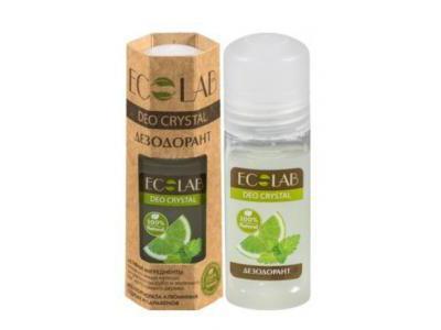 EcoLab Dezodorant cytryna antyperspirant 50 ml