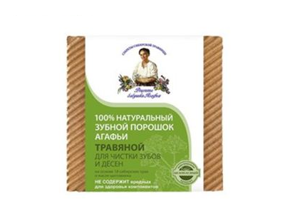 Babuszka Agafia ziołowy proszek do zębów 120ml