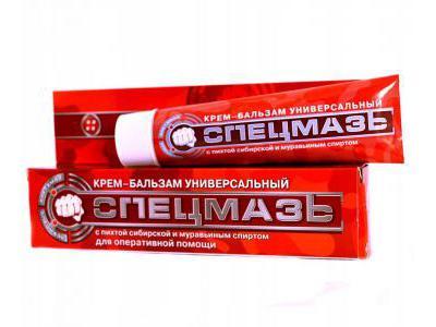 Omega-3 + D3 + K2MK7 płyn 200ml AURA HERBALS