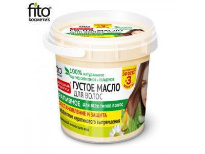 Fitokosmetik gęsty olejek pokrzywowy 155ml