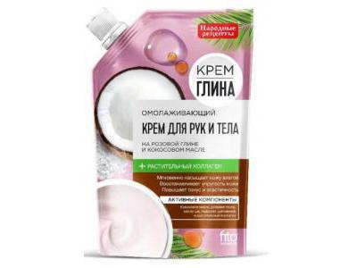 Fitokosmetik Krem do rąk glinka różowa 100ml